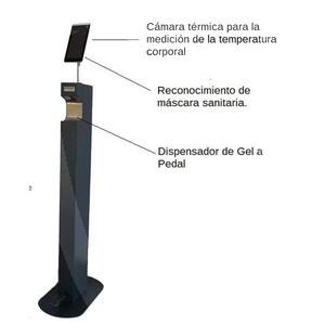 Product - HYDRAREX GEL- CONTROL TEMPERATURA Y MASCARILLA